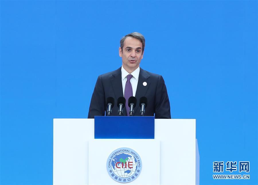 11月5日,第二届中国国际进口博览会在上海开幕。这是希腊总理米佐塔基斯在开幕式上致辞。新华社记者 丁汀 摄