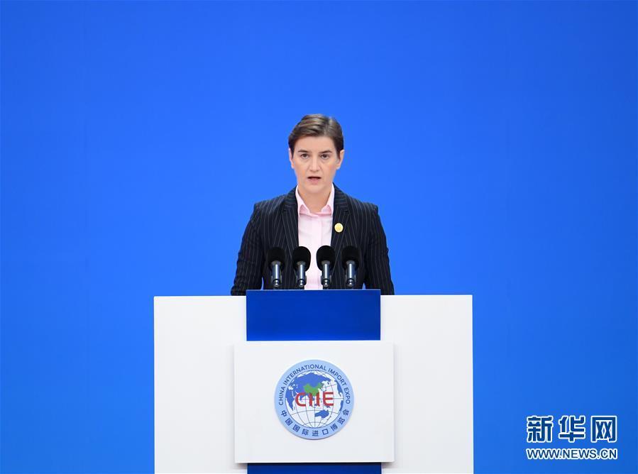 11月5日,第二届中国国际进口博览会在上海开幕。这是塞尔维亚总理布尔纳比奇在开幕式上致辞。新华社记者 申宏 摄