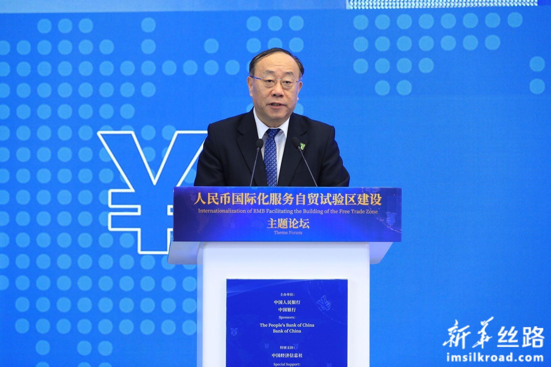 """在""""人民币国际化服务自贸试验区建设""""主题论坛上,商务部王炳南副部长致辞"""