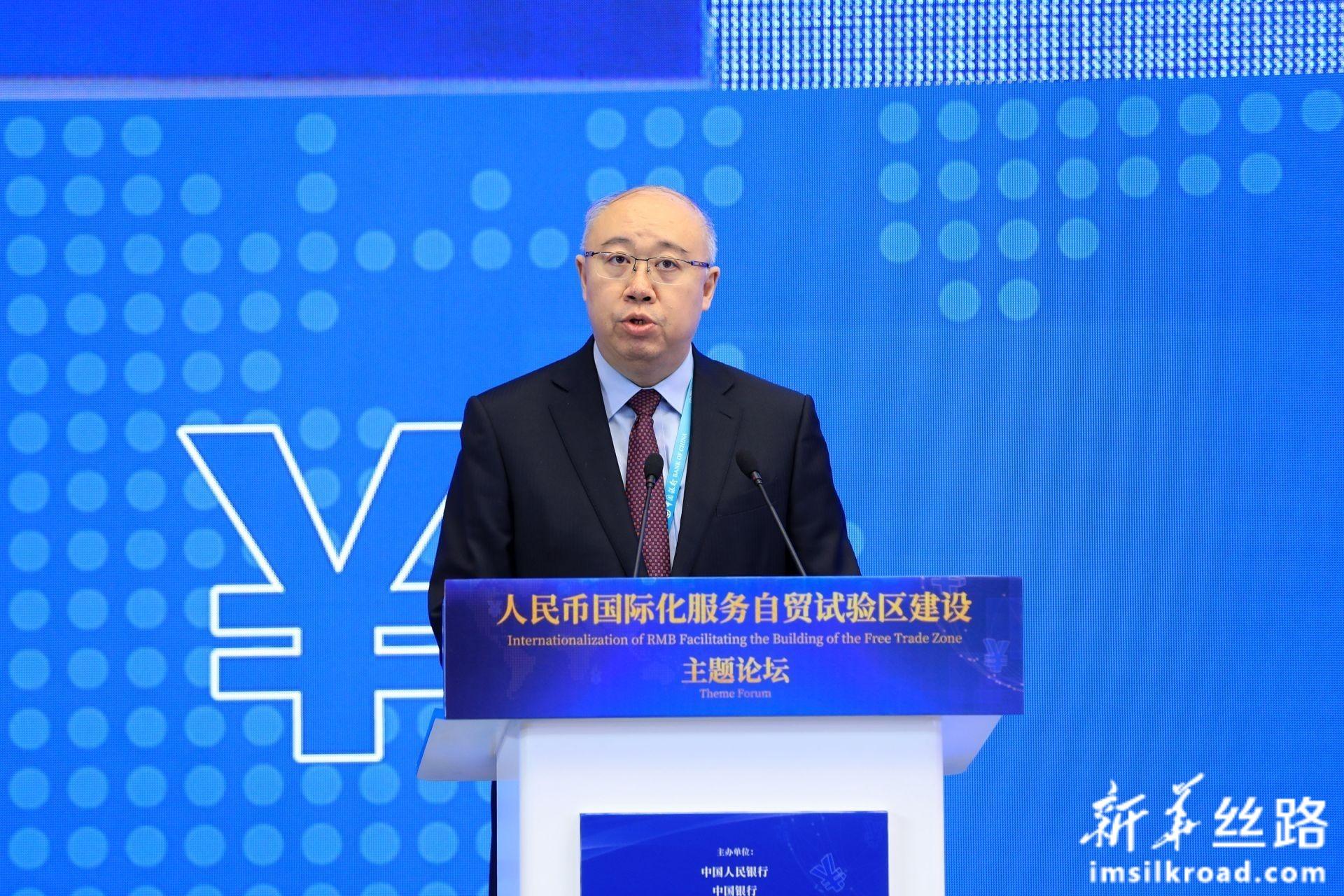 """中国银行刘坚东风险总监主持人民币国际化服务自贸试验区建设""""主题论坛"""
