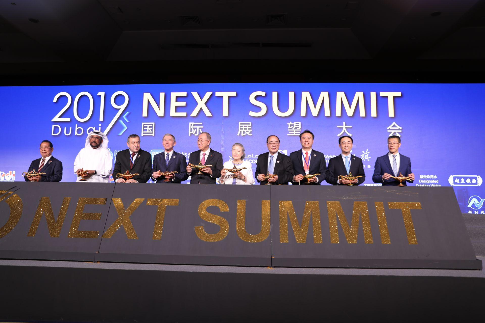 """国际展望大会2019:在""""十字路口""""点燃国际合作新引擎"""