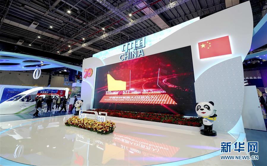 11月5日在上海国家会展中心拍摄的第二届进博会中国馆。 当日,第二届中国国际进口博览会在上海国家会展中心开幕。 新华社记者 陈建力 摄