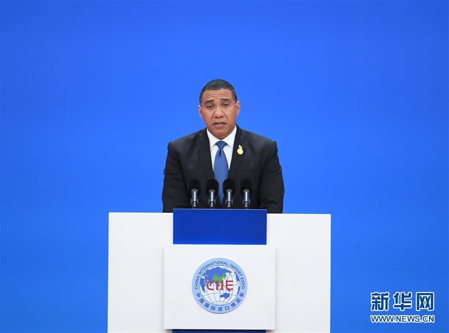 11月5日,第二届中国国际进口博览会在上海开幕。这是牙买加总理霍尔尼斯在开幕式上致辞。新华社记者 申宏 摄
