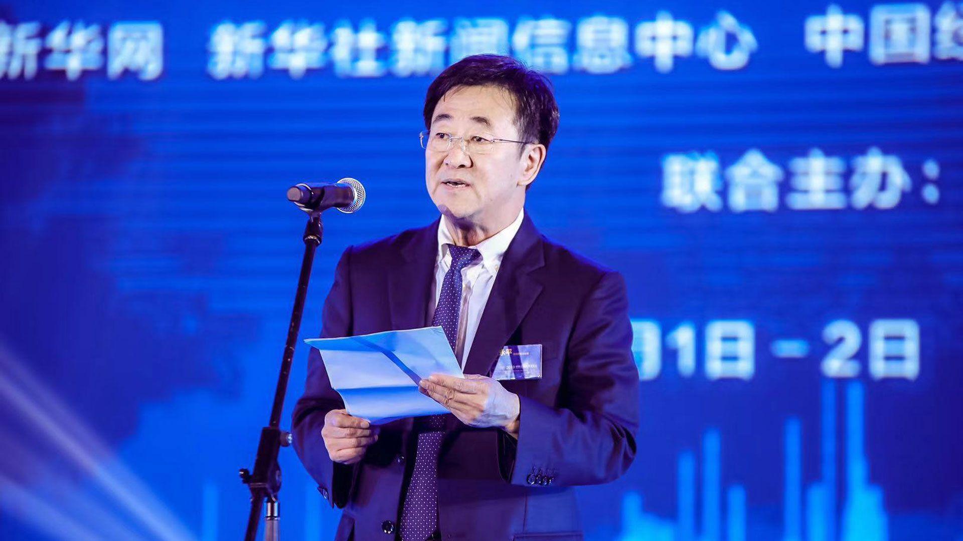 """新华社总经理室总经理张永平在海南博鳌举行的2019中国企业家博鳌论坛""""民族品牌之夜""""活动上致辞。"""