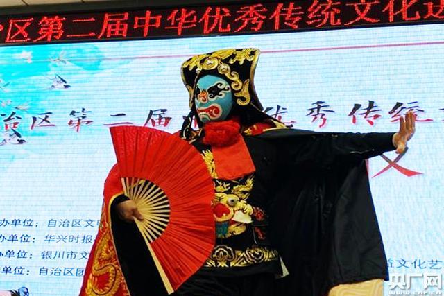 宁夏第二届中华优秀传统文化进校园活动启动