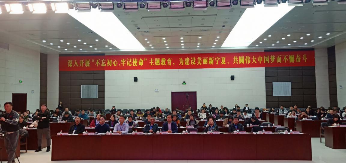 """""""宁东能源化工基地高质量发展高峰论坛""""在宁东成功举办"""