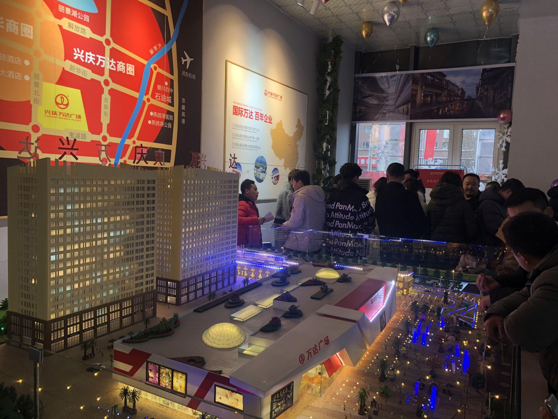 银川市兴庆区又添一座大型商业中心