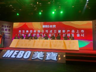 """美宝集团徐鹏:""""一带一路""""为企业搭建实现社会责任平台"""