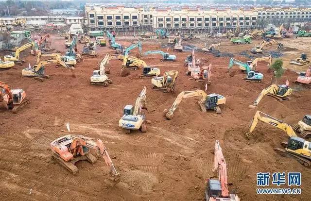 """伊利集团第二批捐赠1000万元 专项用于武汉""""小汤山""""医院建设"""