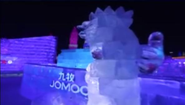 哈尔滨冰雪大世界新华社民族品牌工程主题园——九牧厨卫单体冰景快剪短视频