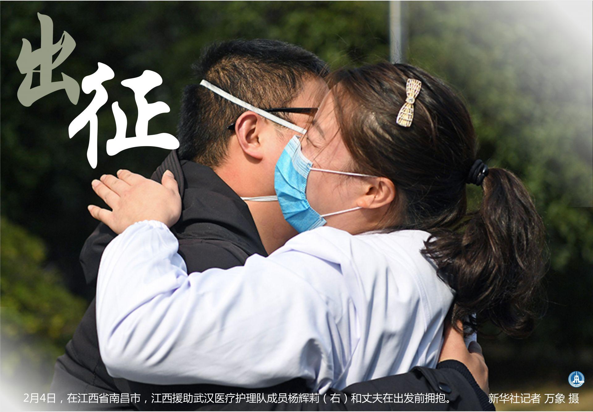 新华社记者 孟丽静 编制