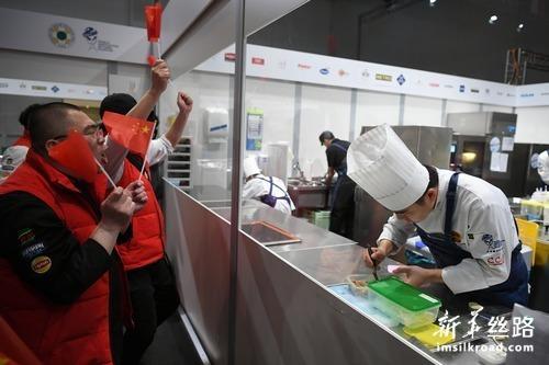 中国队烹饪奥赛获佳绩 传递可持续发展理念