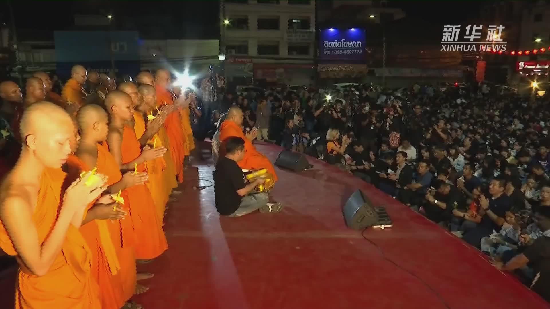 泰国民众悼念呵叻府枪击案遇难者