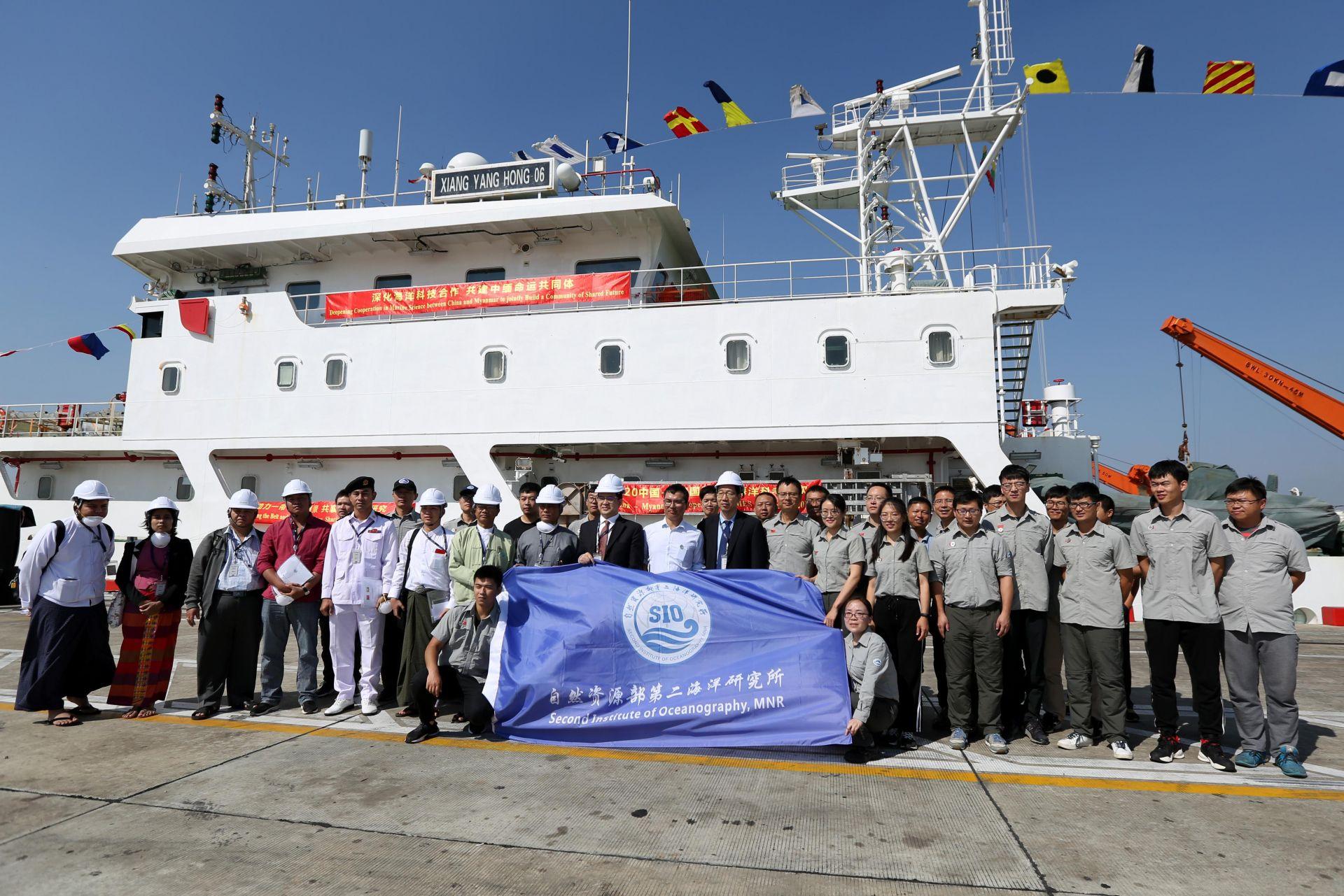 2月13日,在缅甸仰光迪拉瓦港,出席2020年缅甸专属经济区海洋与生态联合科学调查启动仪式的工作人员合影留念。新华社发(吴昂摄)