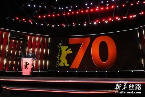 第70届柏林电影节开幕