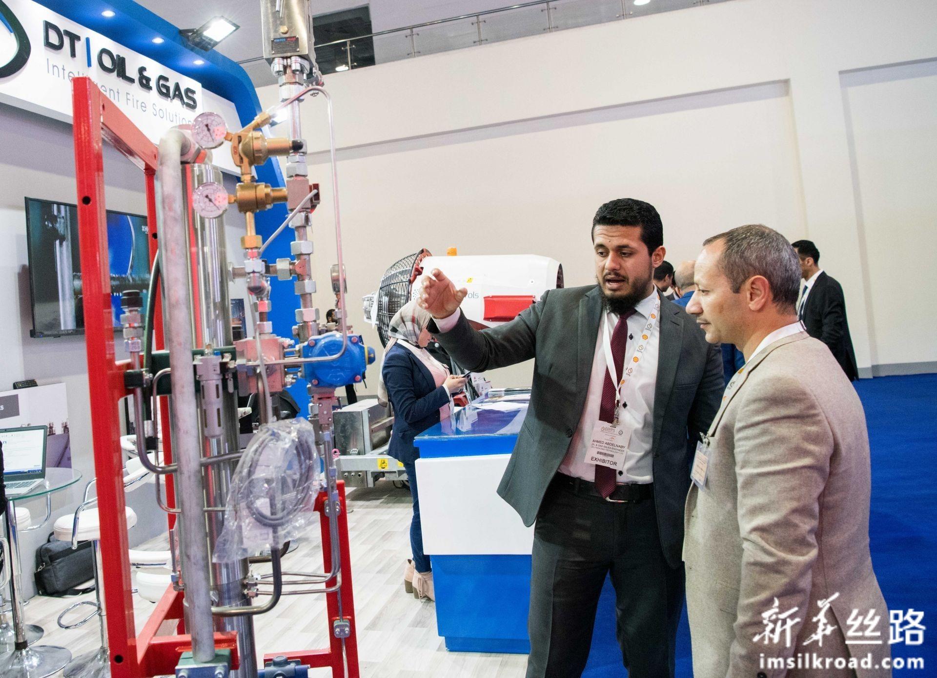 第四届埃及石油展览会在开罗开幕