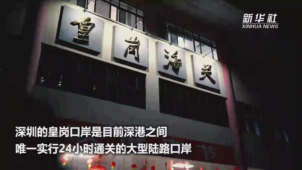 """深圳海关关员战""""疫""""中"""