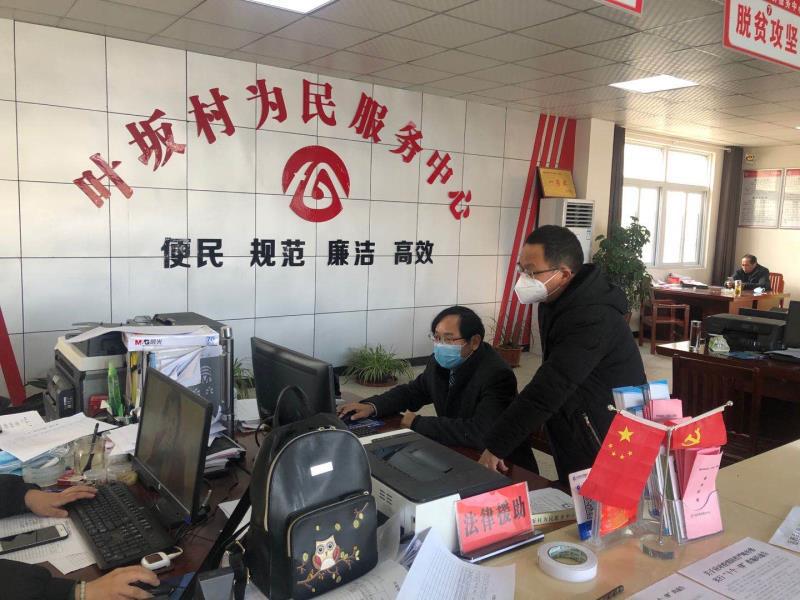 建行安徽省分行:智慧社区管理平台助力打赢疫情防控阻击战