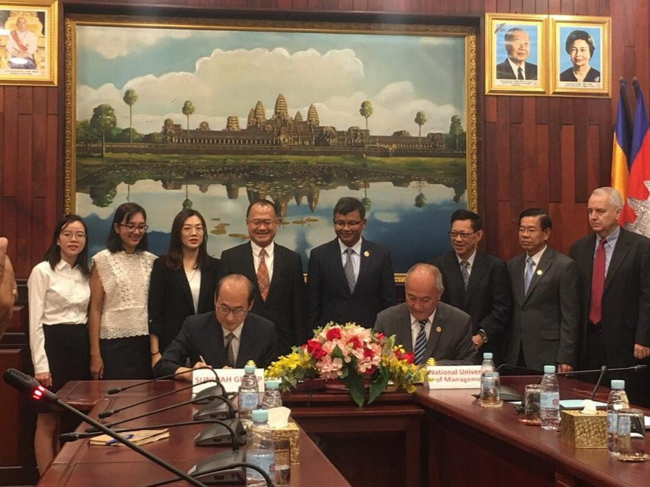 新华集团与柬签署备忘录促柬教育文化发展和人才培养