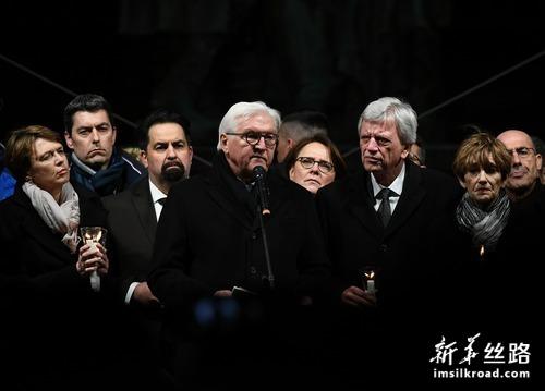 德国哈瑙市为枪击事件遇难者举办悼念活动