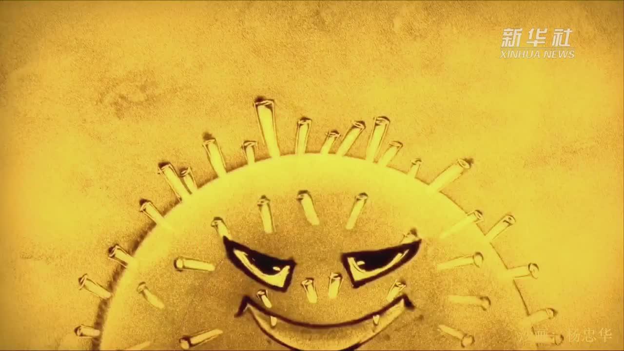 150秒!沙画教你预防新型冠状病毒感染的肺炎疫情