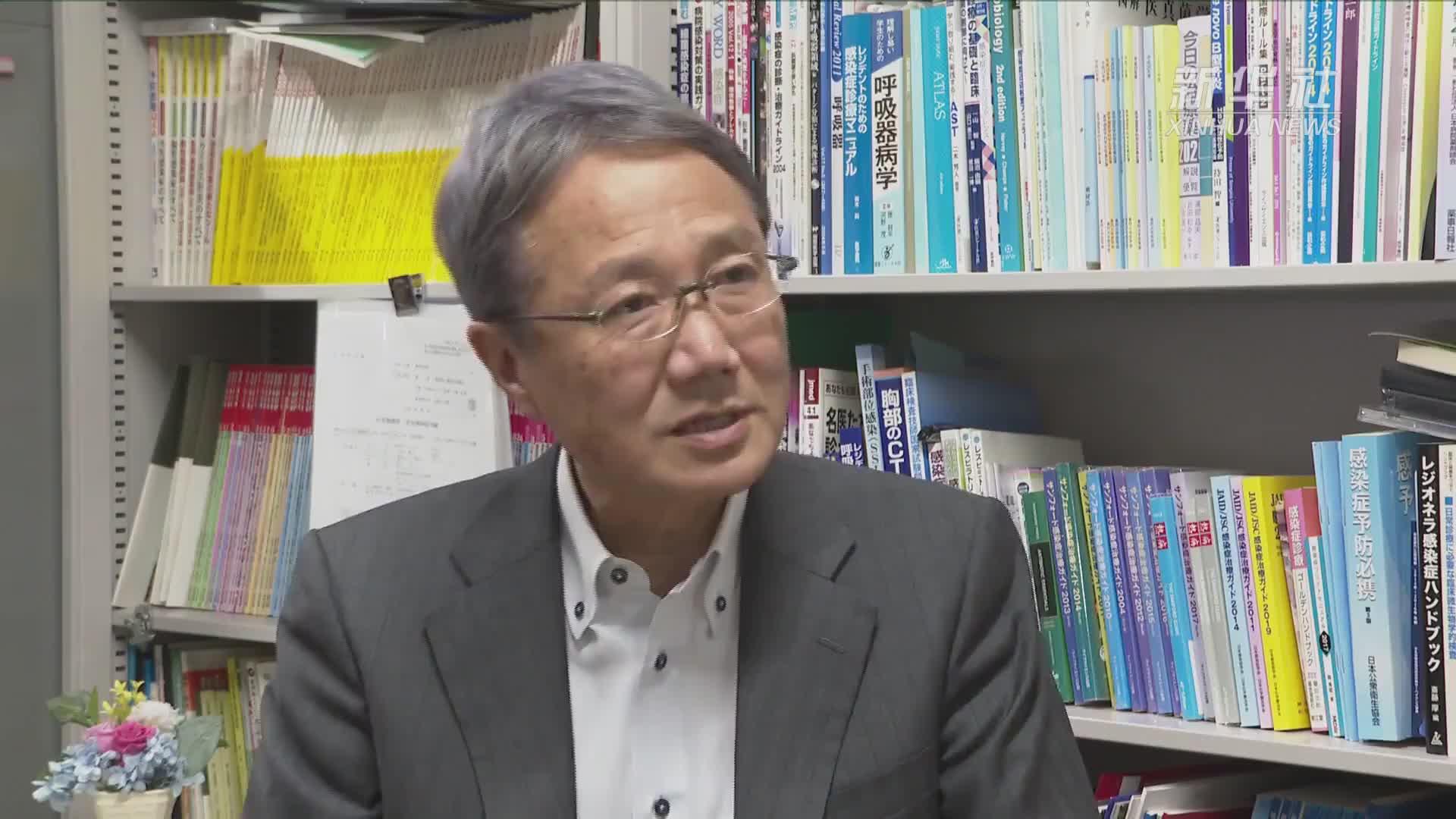 日本感染症学会理事长馆田一博:应对传染病离不开共享信息和相互协助