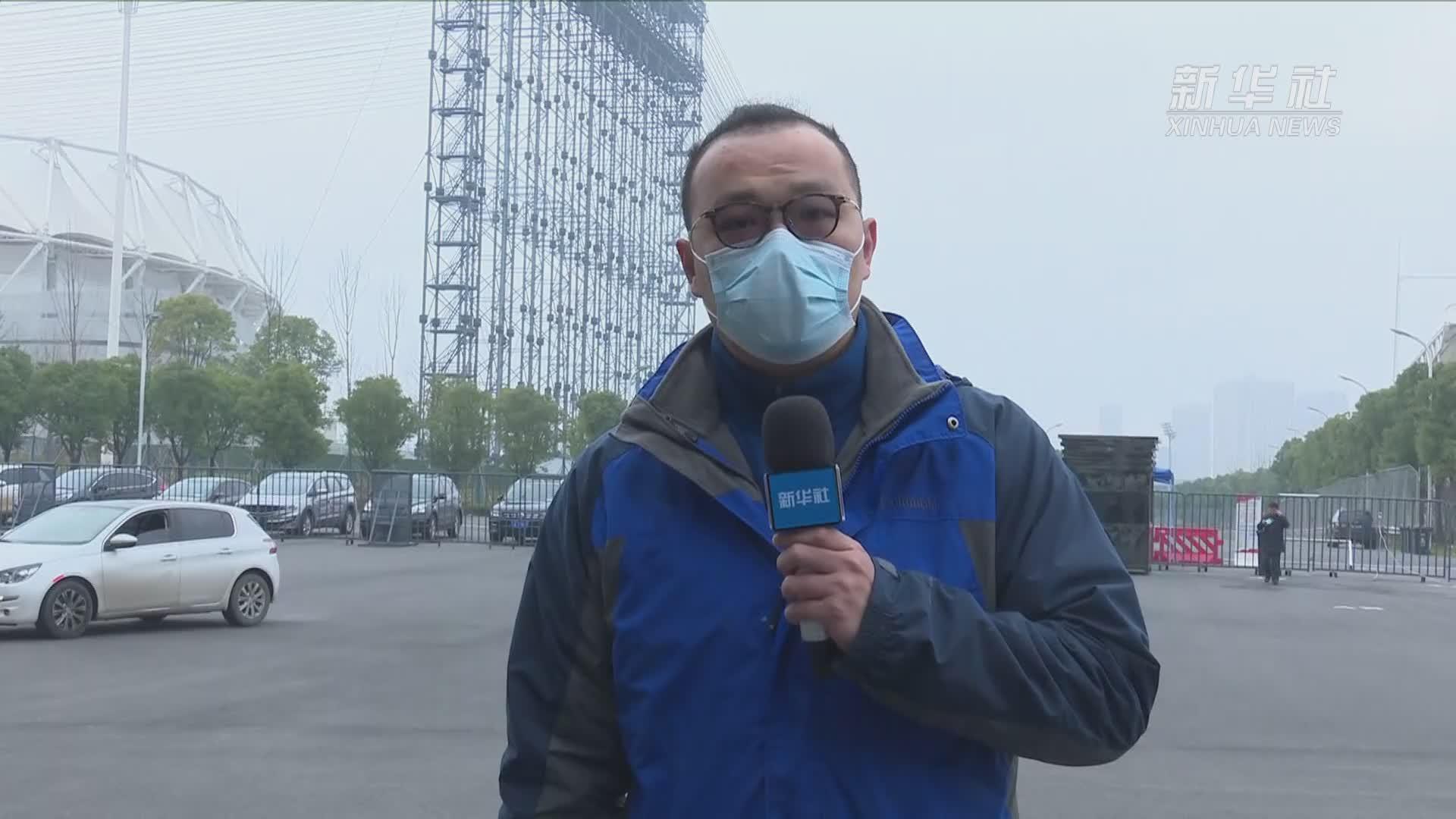 探访启用前的武汉体育中心方舱医院