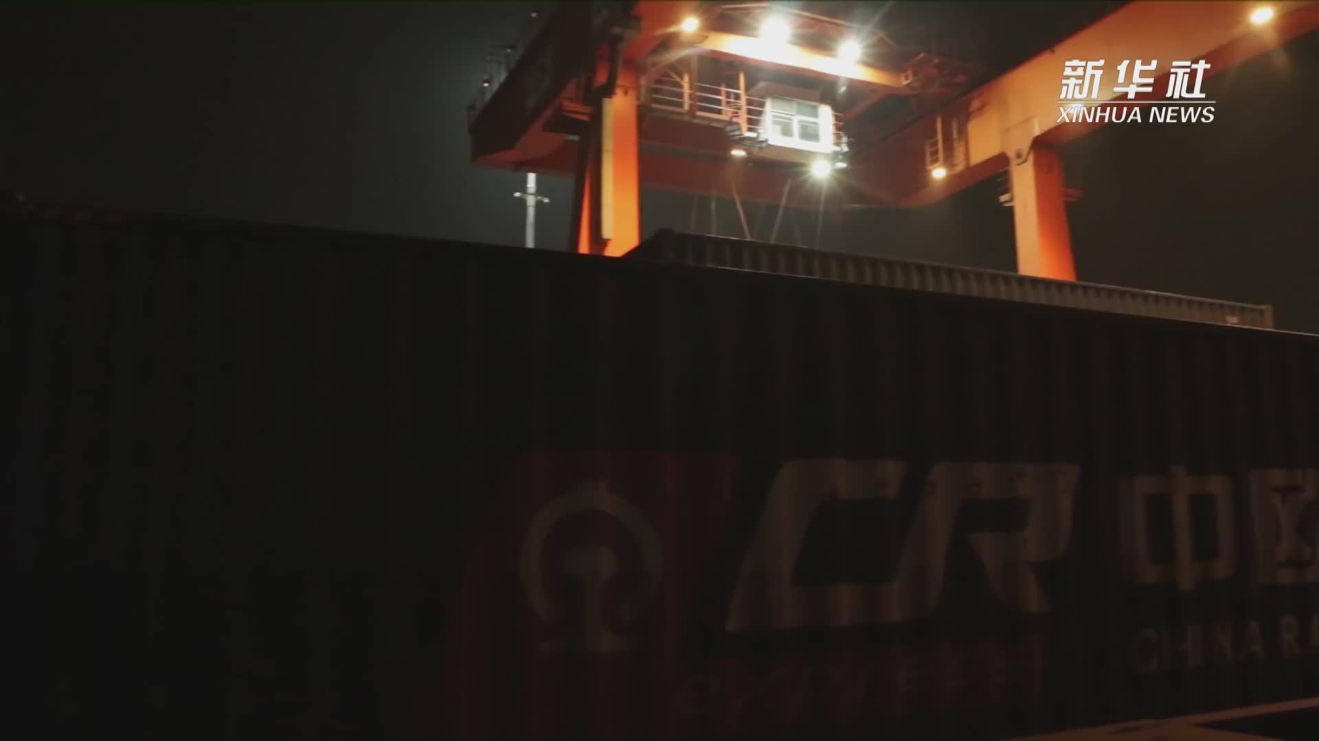 """中欧班列(重庆)进口货物实现""""点对点""""快速运输"""