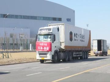 """天津首辆""""卡车航班""""启程打通对欧""""第四物流通道"""""""