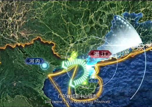 宜居海湾 魅力港城——广东•湛江