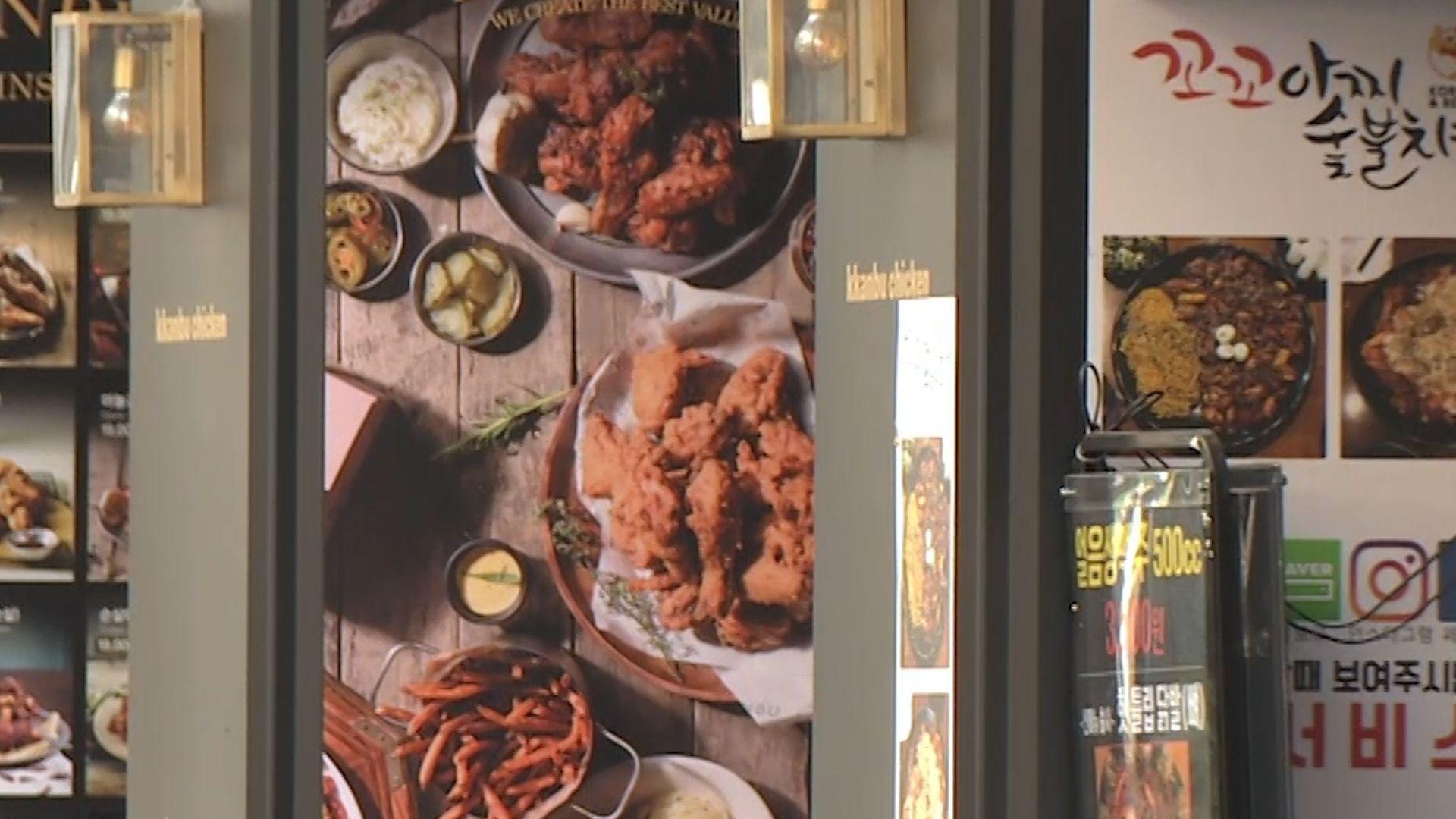 新华丝路看世界 | 宅!韩国2月份食品电商销售增9成
