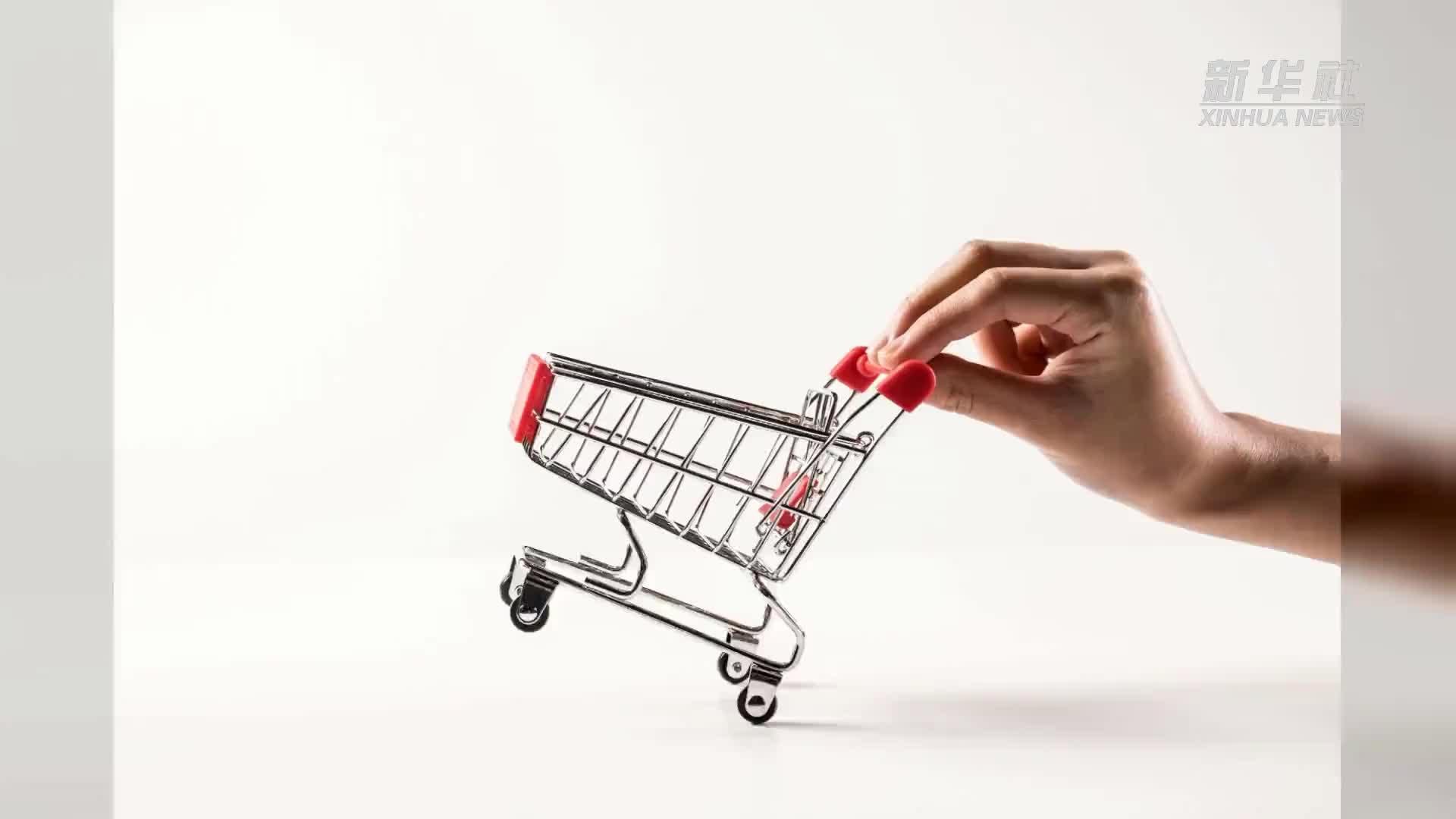 """促消费""""提质扩容"""" 新一轮支持政策再加码"""