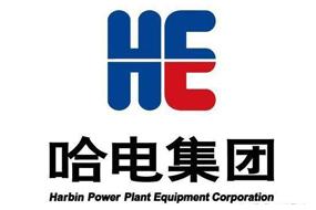 哈锅签订黑龙江华瑞热电联产锅炉补给水处理系统合同