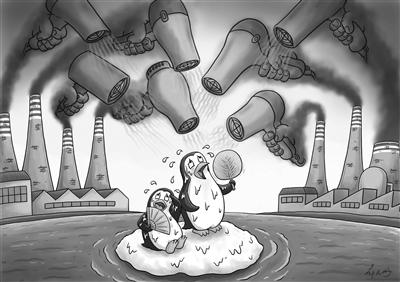 王辉耀:疫情之下 国际社会需携手应对气候危机