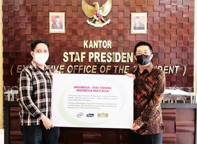 伊利股份向印尼总统办公室捐赠物资