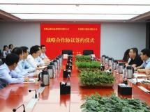 """甘肃银行与丝绸之路信息港携手助推""""数字甘肃""""建设"""
