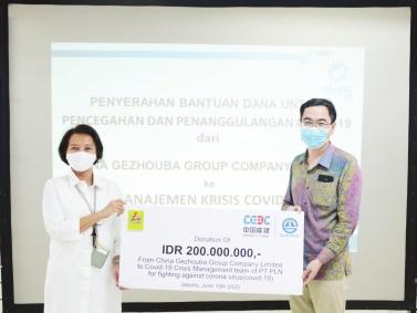 中国能建葛洲坝集团向印尼捐款助力抗疫