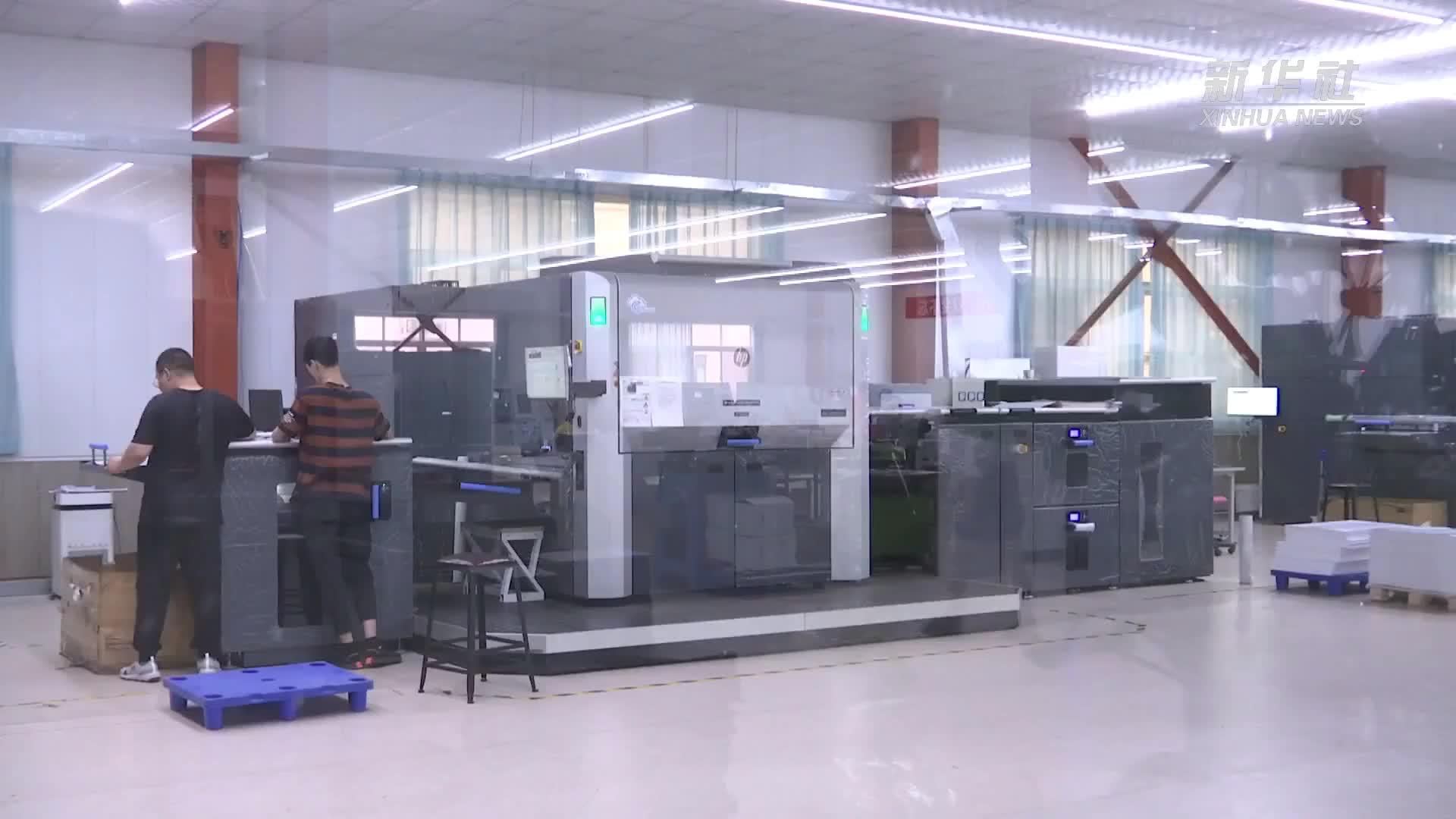 河北廊坊发放2702万元创业担保贷款