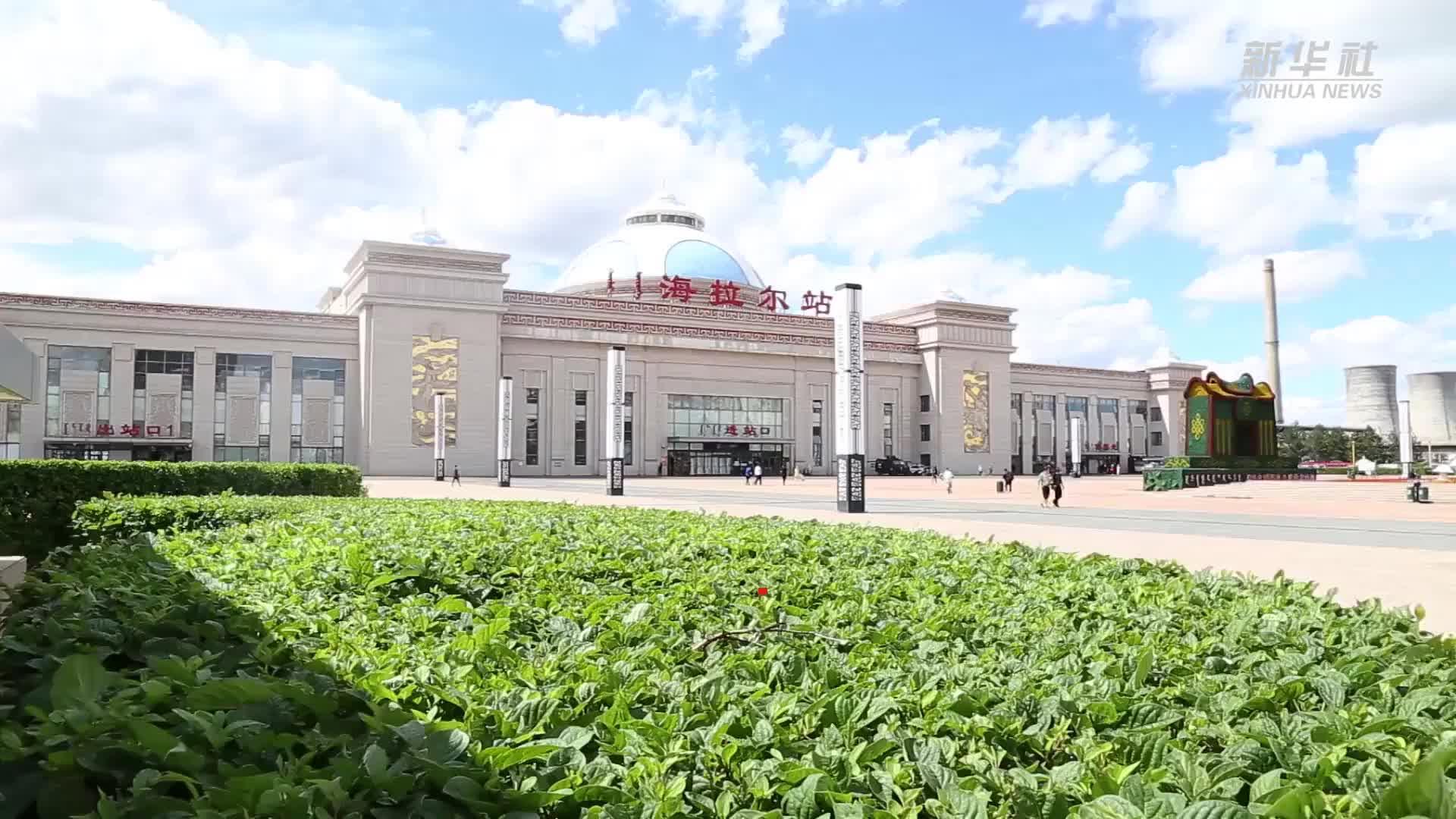 """""""哈铁""""开行暑期旅游专列"""