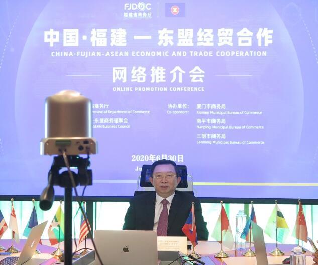 中国(福建)—东盟经贸合作推介会召开