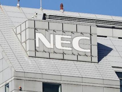 日本将投700亿日元支援富士通和NEC等日企研发5G