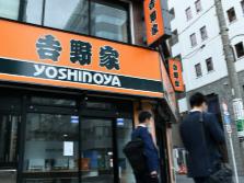 日本上市餐饮企业关店超1000家