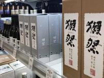 日本上半年农林水产品出口额降8%