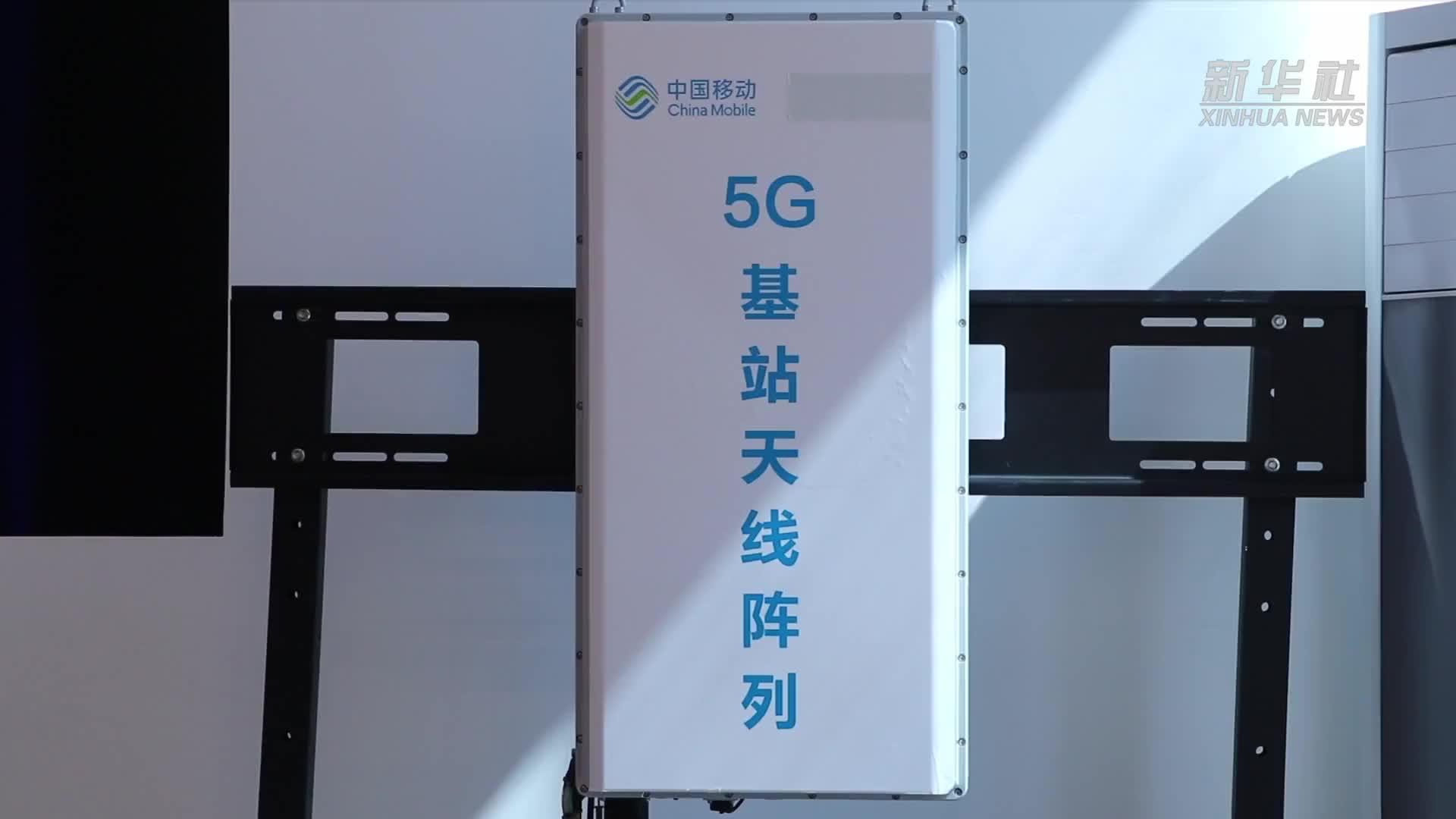 辽宁完成5G投资36.4亿元