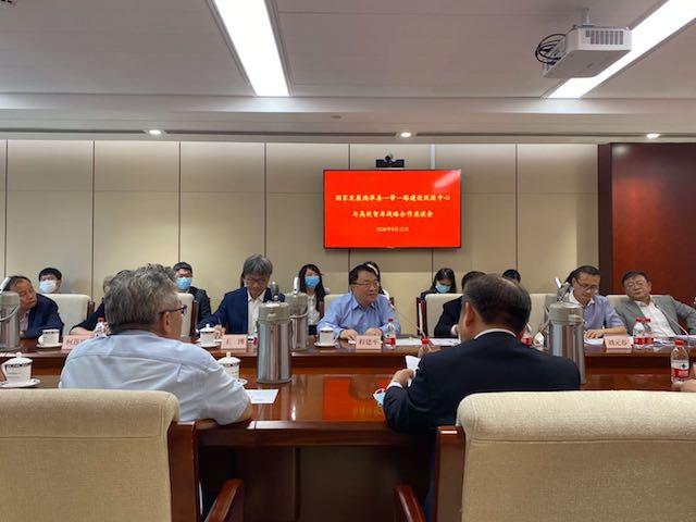 北京师范大学一带一路学院与国家发展改革委一带一路建设促进中心建立战略合作伙伴关系