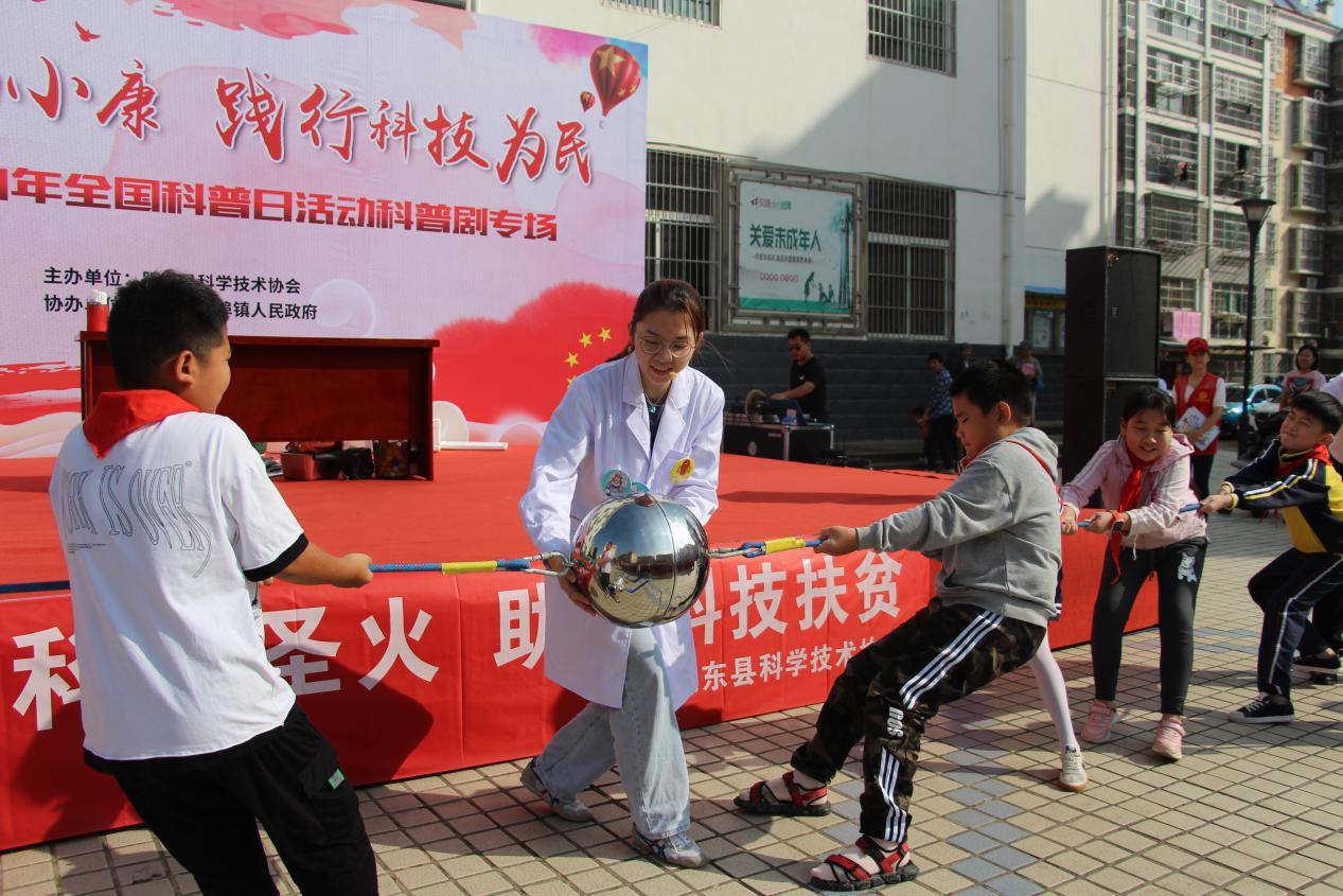 安徽肥东:举办2020年全国科普日科普剧专场活动