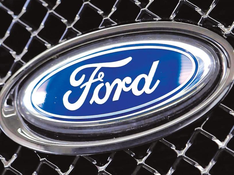 加拿大福特汽车承诺投资近20亿 发展安省工厂电动车线