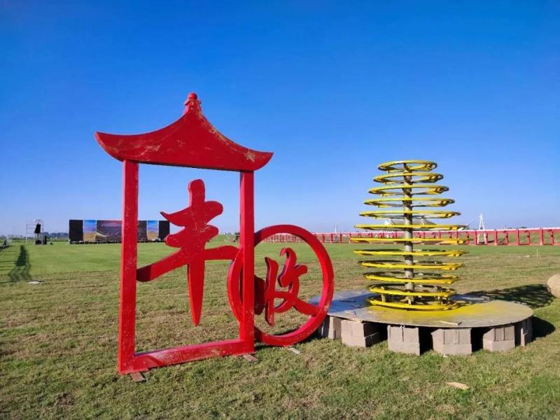 2020年中国农民丰收节安徽主会场花落泗县