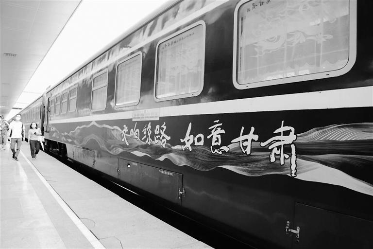 """甘肃文旅 """"环西部火车游""""再出发"""