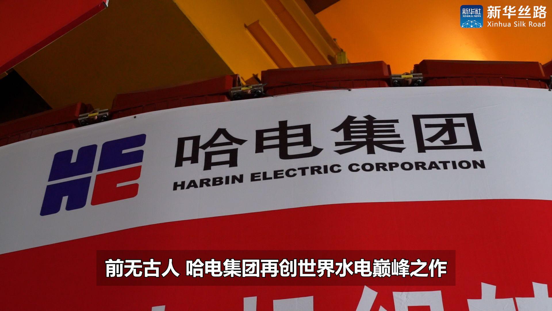 成功!白鹤滩右岸电站首台百万千瓦水轮发电机组转子吊装详览